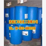 供应丙烯酸甲酯,山东产优级丙烯酸甲酯,出口级丙烯酸甲酯