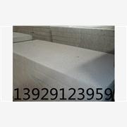 供应镁耐3米高70公分宽9公分厚发泡水泥隔墙板防水防潮防火