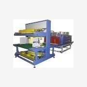 供应信息岩棉板包装机