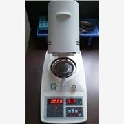 供应食品水分测定仪|分析仪