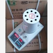 批发纸张水分测定仪 纸箱水份测定仪 快速水分仪