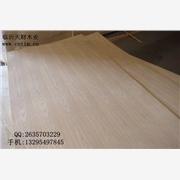 供应BB级奥古曼贴面胶合板 BB级奥古曼贴面家具板 奥古曼多层板