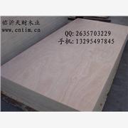 供应2-40mm中高档胶合板 家具板 多层板 临沂天财木业