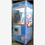 供应豪华迷你型白色娃娃机抓烟机自动贩卖机