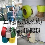 供应双线型PP打包带生产线,塑钢带设备,包装机械