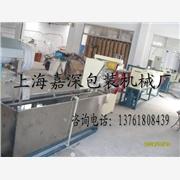 供应一出二带PP打包带生产线,PP带生产线,包装设备