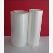 供应透明网纹保护膜 网纹保护膜