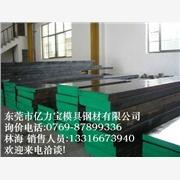 供应CPM40模具钢,CPM40钢材材料价格