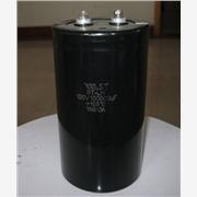 金属容器 产品汇 供应金属化聚丙烯膜介质电容器
