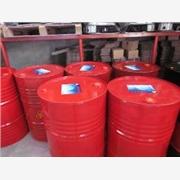 供应斯卡兰Skaln索路伯乳化型切削液 乳化性切削油 微乳型