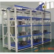 供应模具架,抽屉式模具架,重型模具架,模具架图,模具架价格