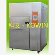 供应广州高低温冲击试验箱,高低温冲击试验箱