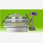 供应模拟运输振动机报价,包装运输振动台原理,模拟振动台用途