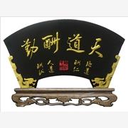 广州最大批发炭雕工艺品厂商