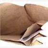 供应食品级牛皮纸袋