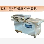 供应红油豇豆真空包装机、香辣金针菇真空包装机