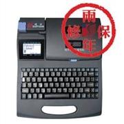 供应印字机