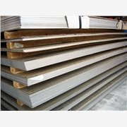 供应不锈钢板材