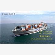 服务提供宁波港上海港青岛港海运拼箱进出口!