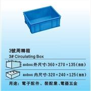 批发深圳塑料周转箱/塑料周转箱价格/塑料周转箱厂家