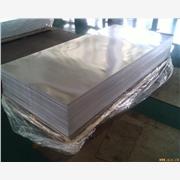 供应超软铝板、高硬度铝板、AL5052耐压铝管、氧化铝材厂家