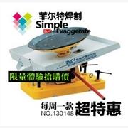供应ZYH-1焊剂衬垫广东厂家