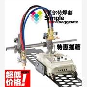 供应CG1-30半自动小车切割机