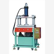 供应小型油压机,手机保护膜裁切油压机,浙江液压机服务点