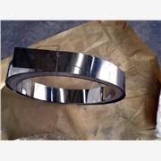 供应超薄不锈钢钢带,超硬不锈钢钢带,弹性最好不锈钢发条料