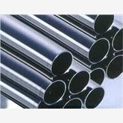 供应焊接不锈钢管,光亮镜面不锈钢焊接管,304不锈钢有缝焊管