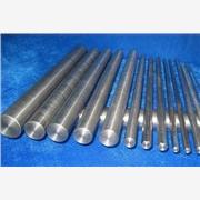 供应303不锈钢圆棒、303不锈钢方棒、进口对边不锈钢六角棒