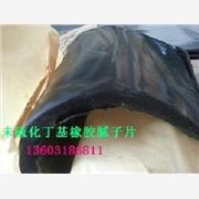 供应GB(SR)丁基橡胶自粘性胶条生产商
