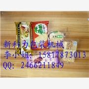 枕式饼干包装机械,广东枕式包装机