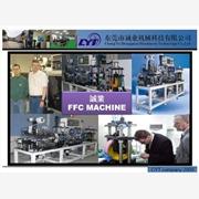 供应供应FFC贴合机/FFC合线机/FFC融合机/FFC设备/FFC主机
