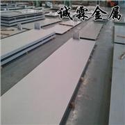 供应615不锈钢板料 630不锈钢板 631不锈钢平板