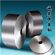 供应70Mn弹簧钢 70Mn弹簧钢--高耐磨 抗腐蚀85Mn弹簧钢
