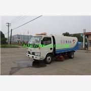 供应扫路车-扫路车价格-东风福瑞卡多功能扫路车
