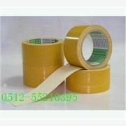 橡胶布基胶带 产品汇 供应淮安强力双面布基胶带 地毯双面胶带 地板双面胶带