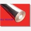 供应玻璃钢复合铝箔胶带 铝箔玻璃保温管专用胶带