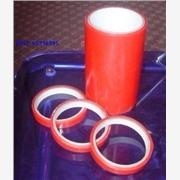 供应红色PET双面胶带 抗老化双面胶带