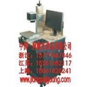 供应江苏常州酒包装盒激光刻字机、激光雕刻机激光刻字机设备