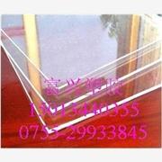 供应PMMA板,PMMA棒,有机玻璃材料