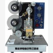 供应自动铝箔封口机ω电磁感应封口机ω铝箔膜封口机