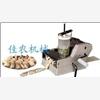 供应信誉彩票网用饺子机,广东小型饺子机