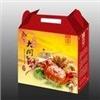 供應陽澄湖大閘蟹豪華禮盒(8只裝)588型