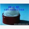 钾肥皂(陶瓷母模脱模剂|水性脱模剂|石膏模脱模剂)8号蜡,石膏粉