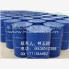 供应191树脂(191DA树脂 196树脂 玻璃钢树脂 发光字树脂)