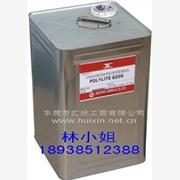 8200模具树脂,PMR脱模剂,8号腊,102腊,白凡士林,KF96硅油