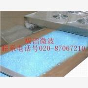 供应有色金属粉沫微波干燥设备/矿粉微波烘干机/微波粉料干燥机
