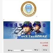供应太原市保安公司商铺联网报警系统软件招商